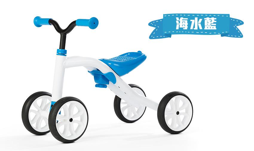 比利時Chillafish Quadie跨騎四輪滑步車-海水藍