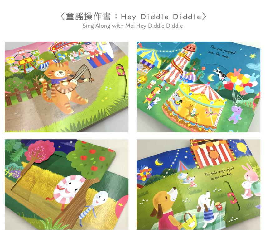 童謠操作書-Hey Diddle Diddle-本書特色