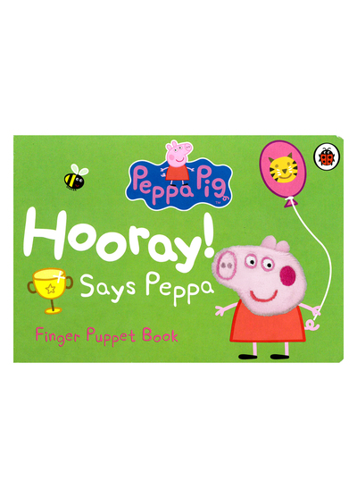 Peppa Pig:Hooray!says Peppa Finger Puppet Book 粉紅豬小妹:說萬歲 指偶書