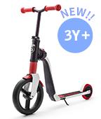 Scoot & Ride Highwayfreak兒童滑步滑板車-3Y+寶石紅圖片